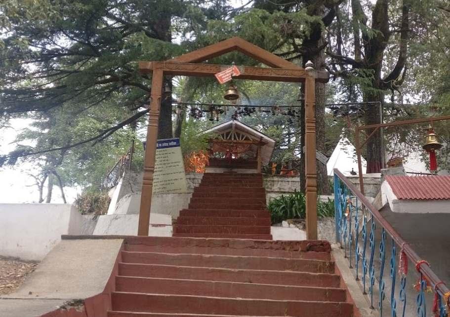 things to do in Mukteshwar Dham uttarakhand